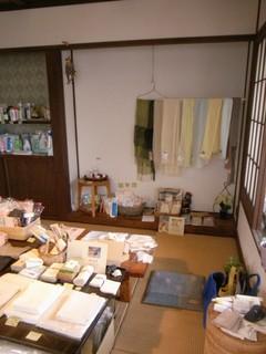 asanoha_goods.jpg