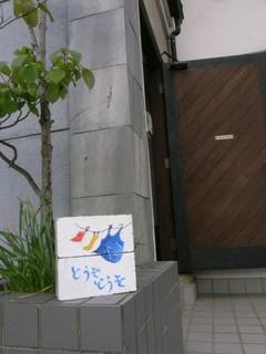 asanoha_sign.jpg