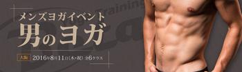 bata-gene-main-20160720-021.jpg