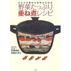 book-kasaneni1.jpg
