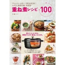 book-kasaneni2.jpg