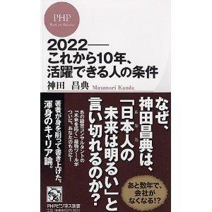 book_2022.jpg
