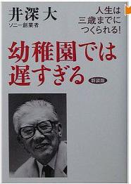 book_ibuka.jpg