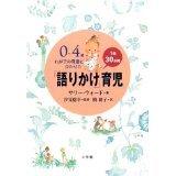 book_katarikake.jpg