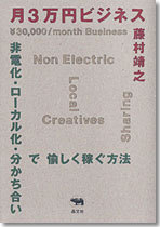 book_tuki3man.jpg