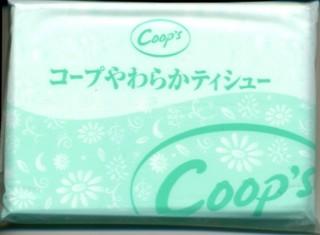 coop001.jpg