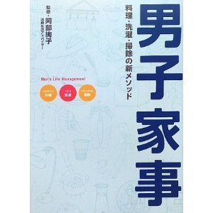 danshikaji_book.jpg