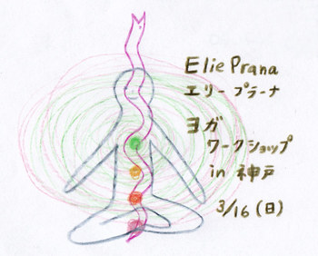 elieprana1403.jpg