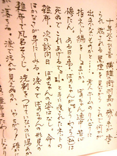 hirorin2.jpg