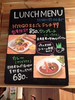 ina_lunchmenu.JPG