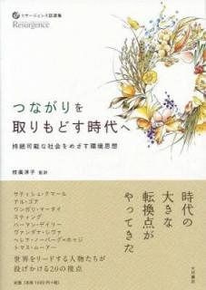 k-book_tsunagari.jpg