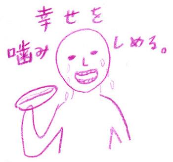 kamukoto.jpg