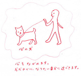 kokoro_3rd.jpg