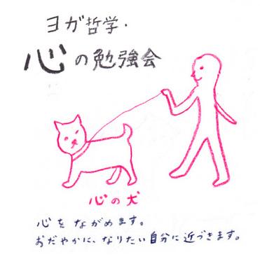 kokoro_titlejpg.jpg