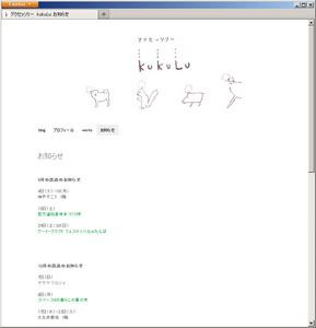 kukulu_web.jpg