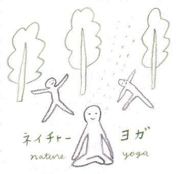 natureyoga.jpg