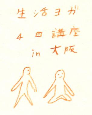 nun_seikatsu2.jpg