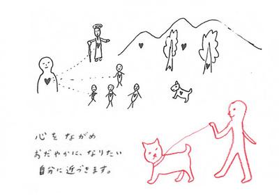 nun_tetsugaku.jpg