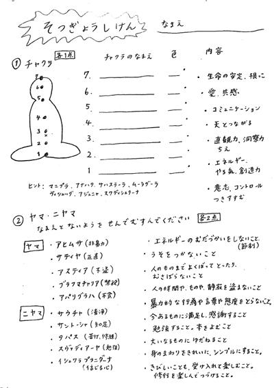 papertest1.jpg