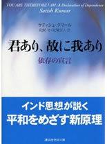 satishbook.jpg
