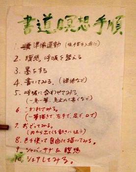syodomeisou1-2.jpg