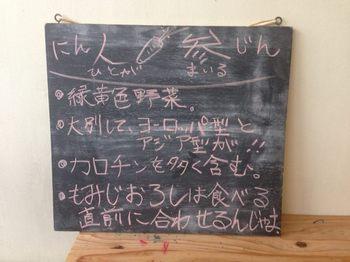 syodomeisou4.jpg