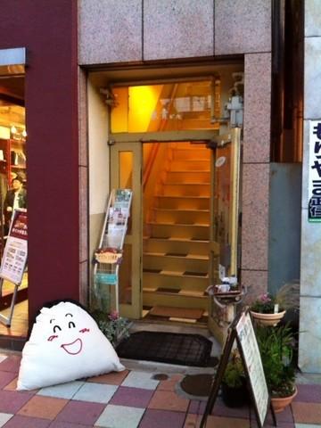syunki_onigiri.jpg