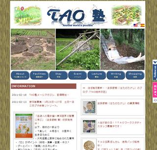 taoweb.jpg
