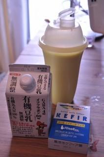 tonyuyogurt.jpg