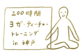 yoga_ttc.jpg