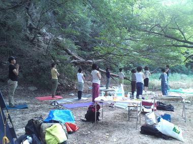 yogacamp1.JPG