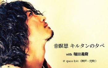 yoshikinoyube.jpg