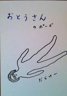 aniyoga_otosan.jpg