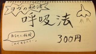 matsuri_kokyu.jpg
