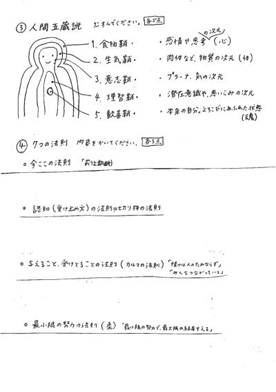 papertest2.jpg