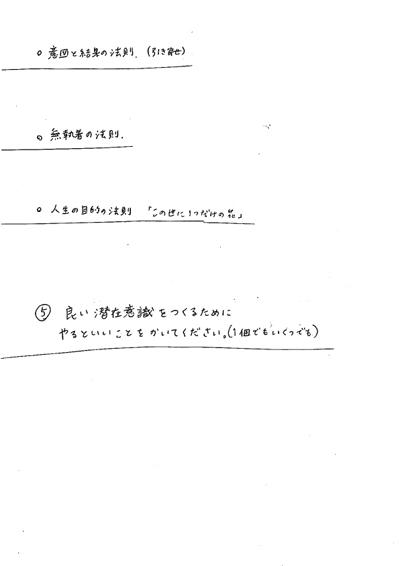 papertest3.jpg